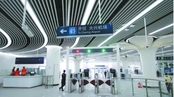 机场线.jpg