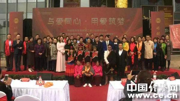 http://www.jindafengzhubao.com/guojiguancha/31389.html