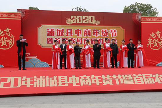 http://www.xqweigou.com/hangyeguancha/99493.html