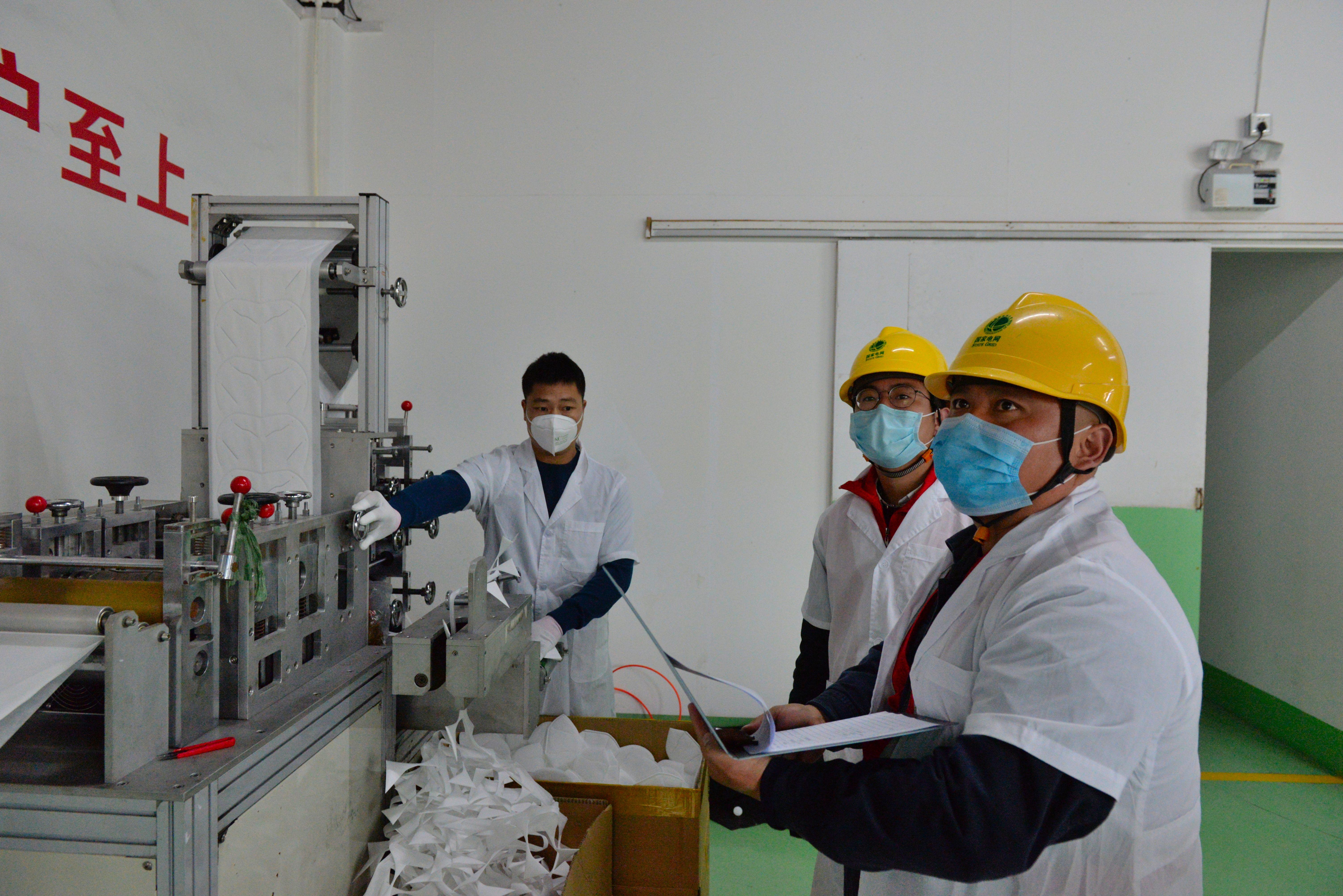 """福建德化:筑牢防疫保电""""红色防"""