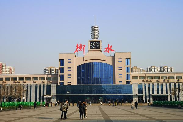 衡水车务段因高站台改造  5站部
