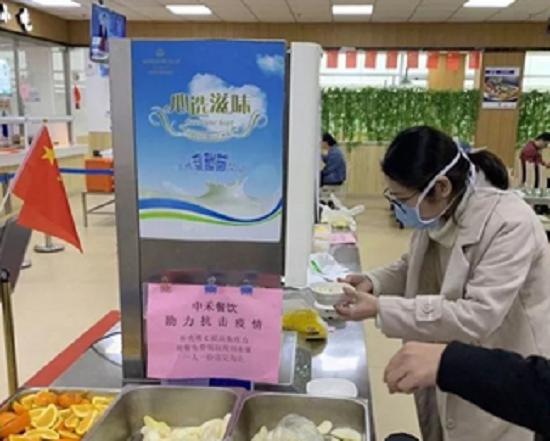 """泉州中禾餐饮:夯实战""""疫""""前线"""