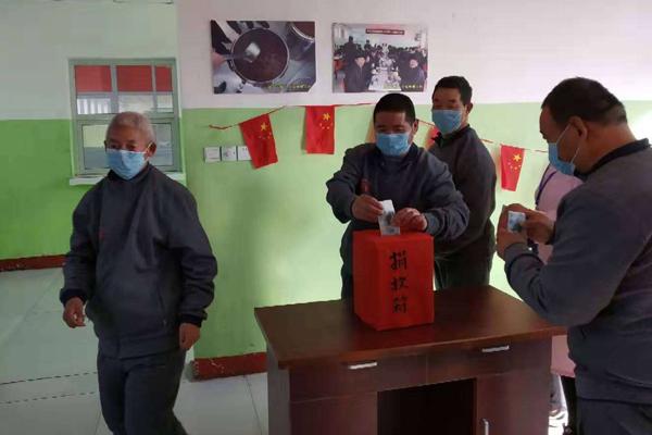 """冀州区贫困人口集中供养中心开展""""战疫情 爱传递""""捐赠活动"""