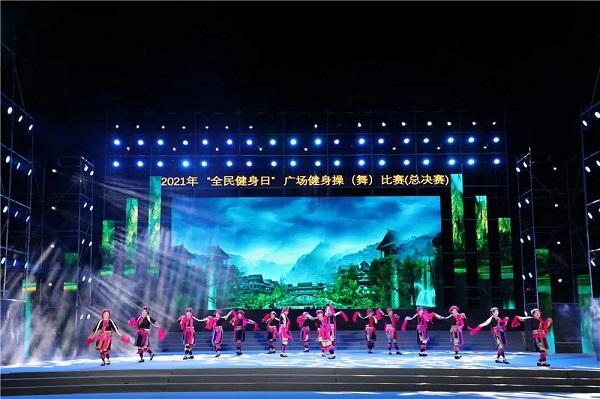 """白沙2021年""""全民健身日""""广场健身操(舞)总决赛举行"""